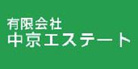 (有)中京エステート