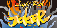 Light Pub Joker