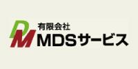 有限会社MDSサービス