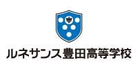 ルネサンス豊田高等学校